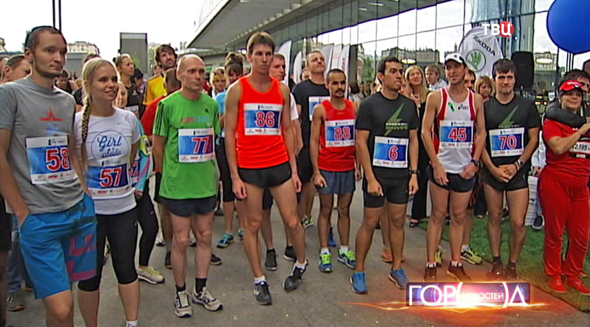 Участники забега на старте