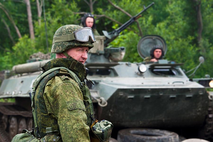 Вооруженные силы Российской Федерации