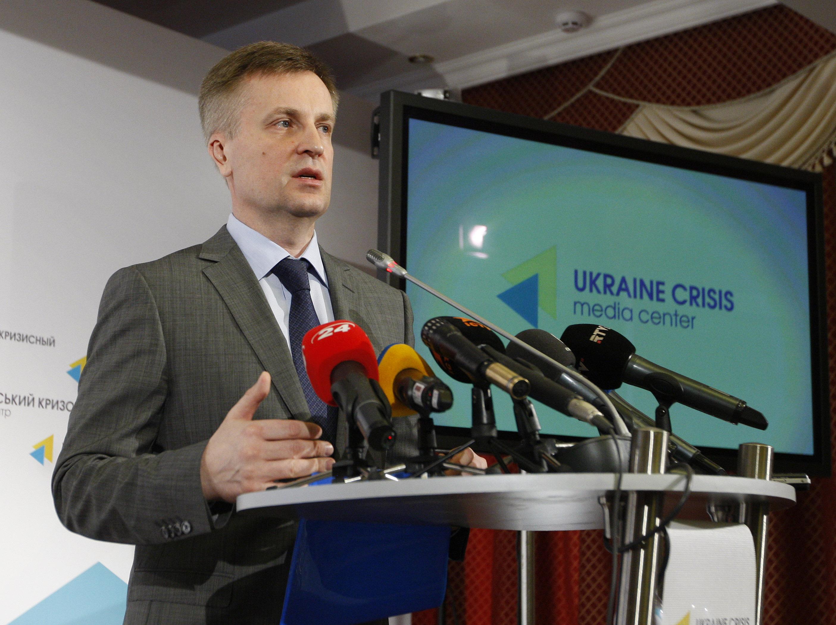 Руководитель СБУ Валентин Наливайченко