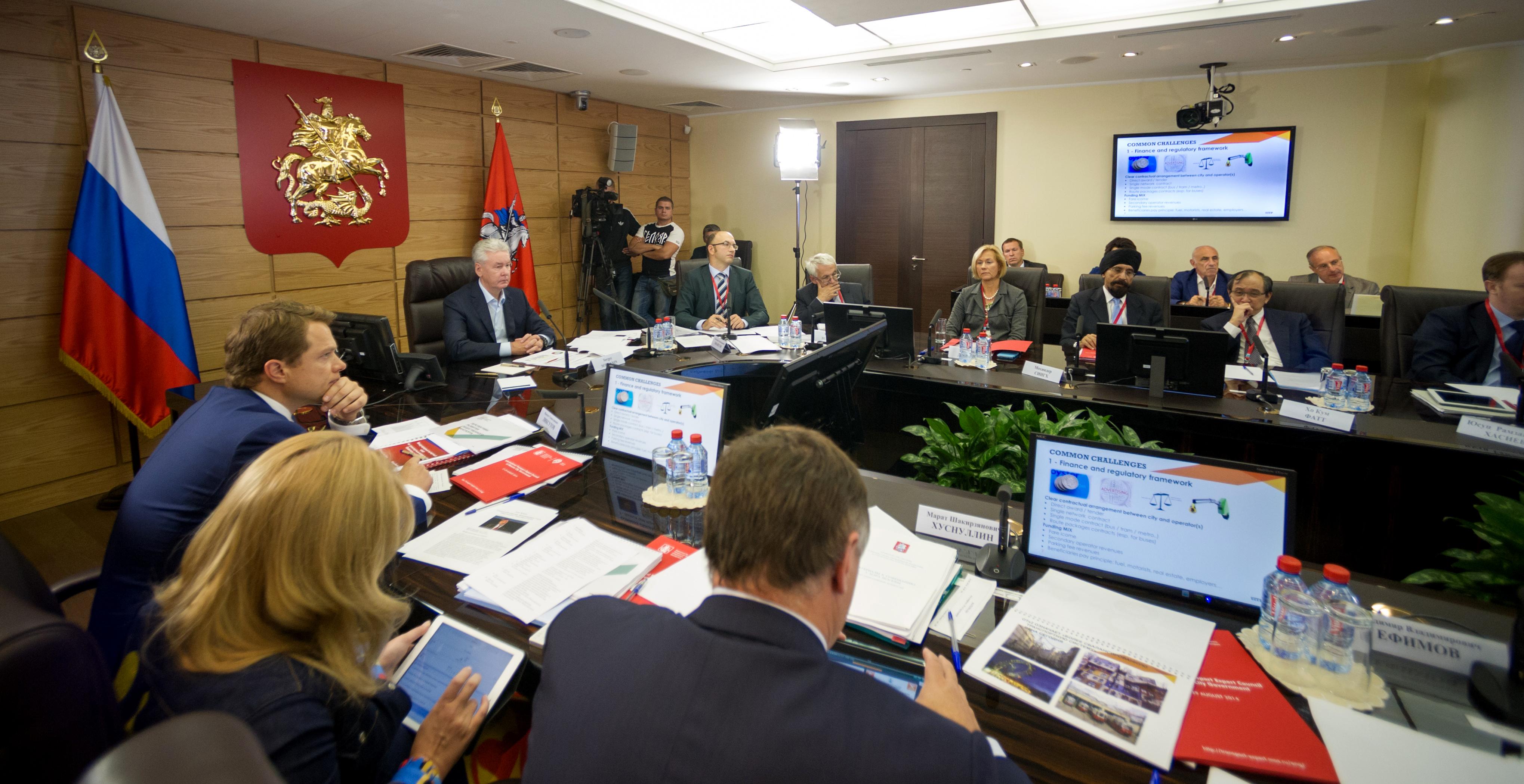 Конференция экспертного совета по транспортным вопросам