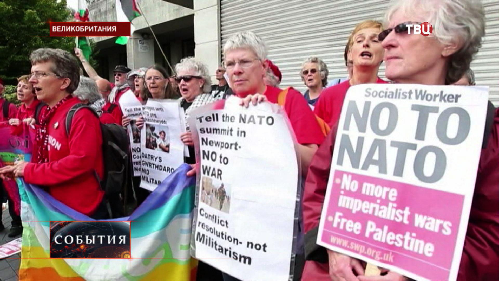 Протесты против политики НАТО в Великобритании