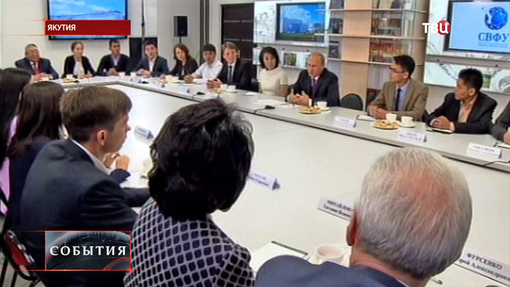 Президент России Владимир Путин во время встречи со студентами и преподавателями Северо-Восточного федерального университета