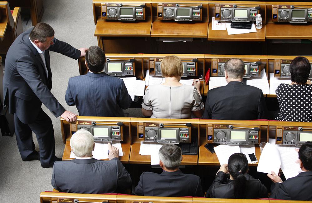 Pаседание Верховной рады Украины