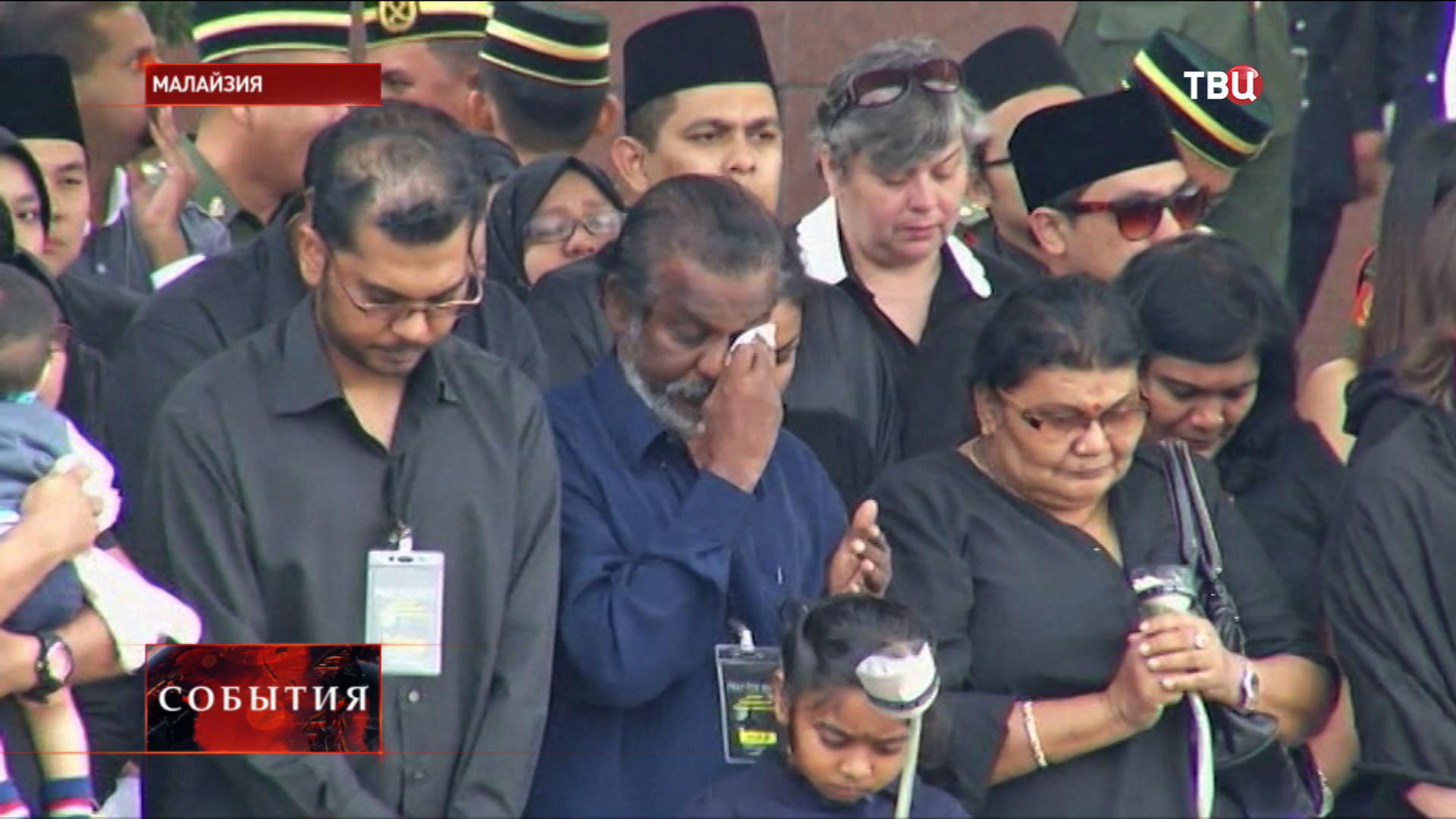 В Малайзии встречают тела погибших при крушении Boeing