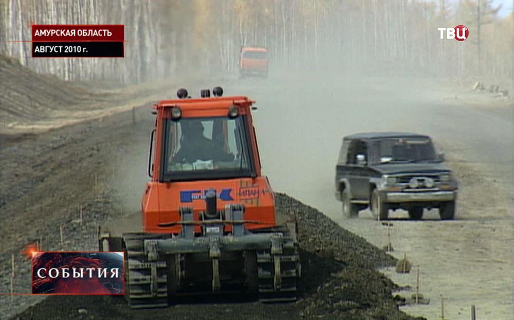 Дорожные работы в Амурской области
