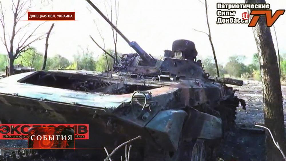 Подбитая военная техника украинской армии в Донецкой области