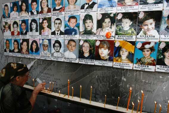Жертвы трагедии в Беслане