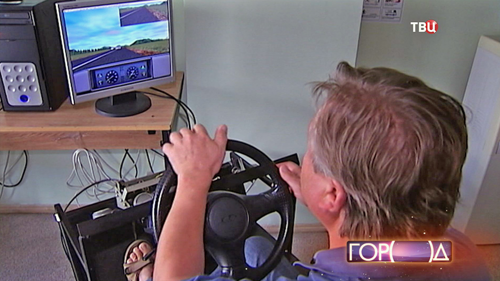 Компьютерный тренажер автошколе
