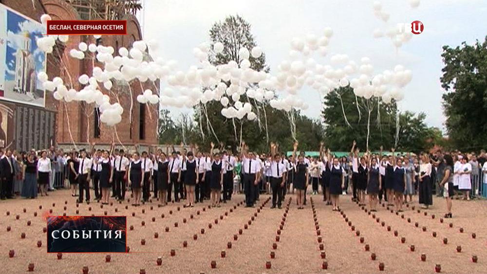 Акция в память жертв террористического акта в школе №1 в Беслане