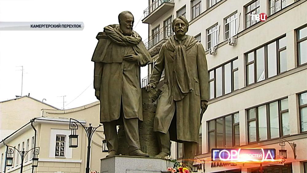 Памятник Станиславскому и Немировичу-Данченко