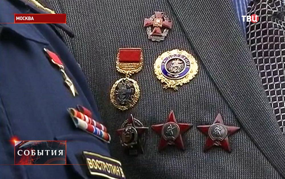 Ветеранские награды