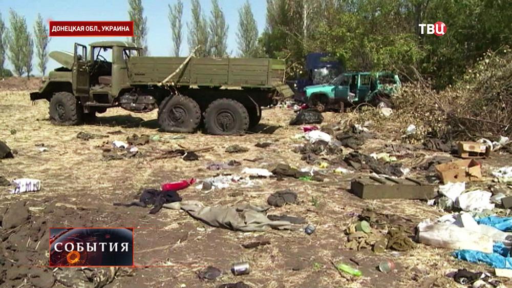 Брошенная военная техника украинской армии
