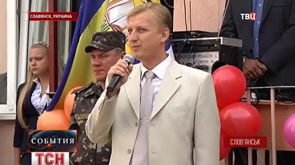 Начальник отдела образования Славянска Александр Зубарев