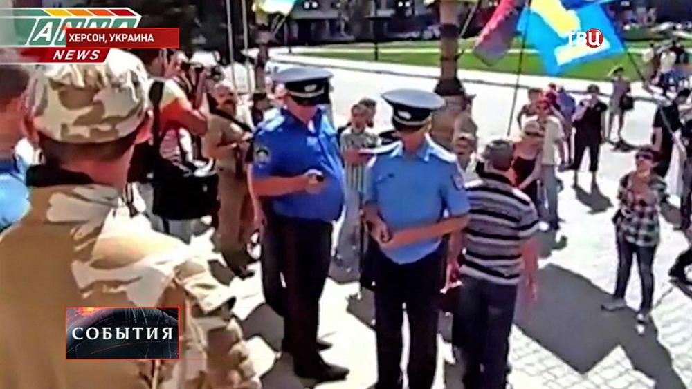 Украинские милиционеры на митинге в Херсоне