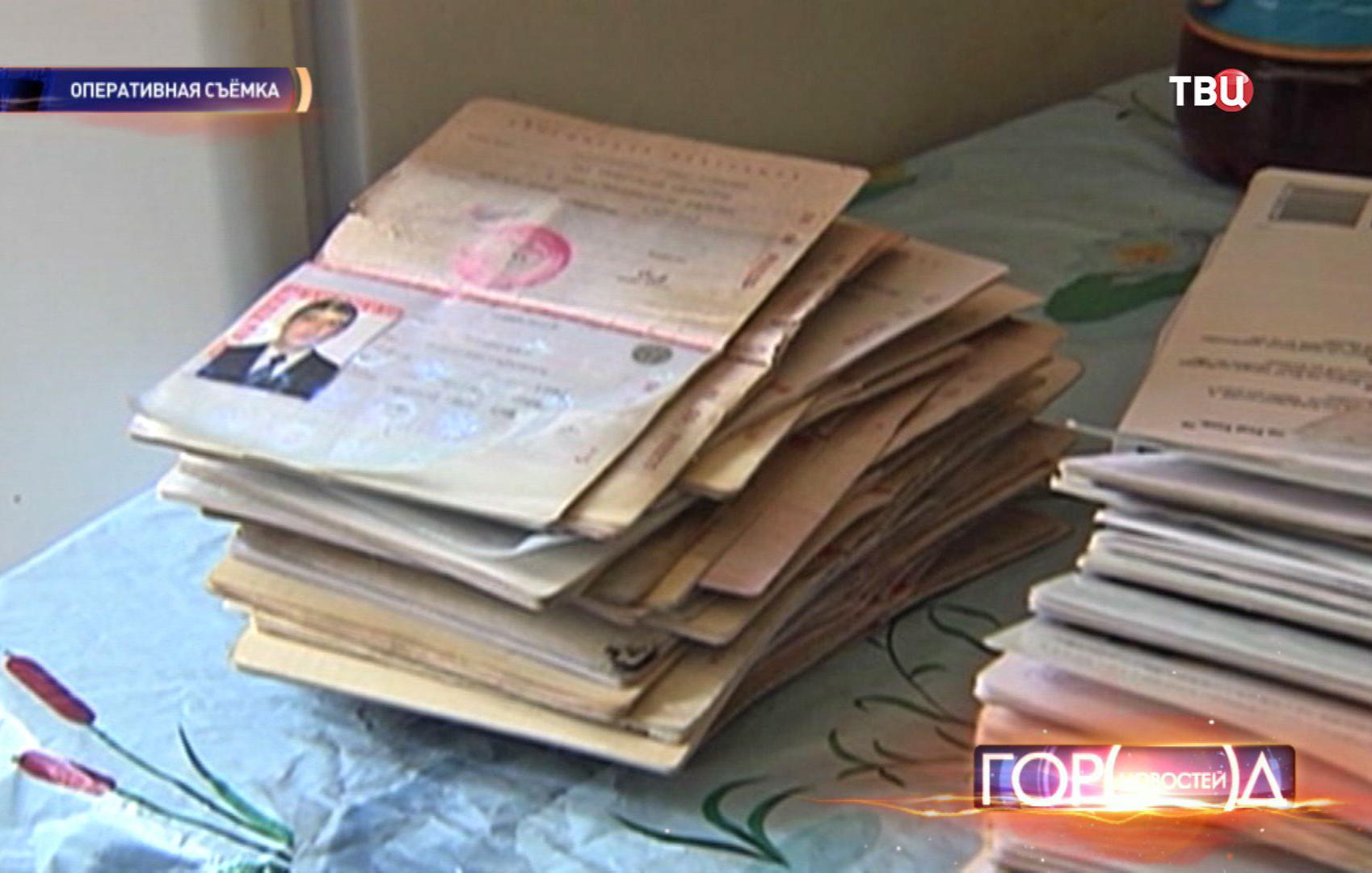 Поддельные паспорта