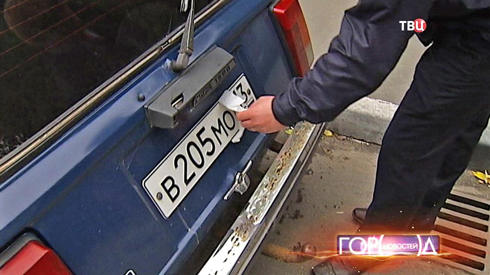 Пешие инспекторы платных парковок