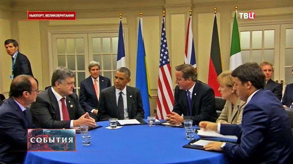 Встреча президента Украины Петра Порошенко с членами НАТО