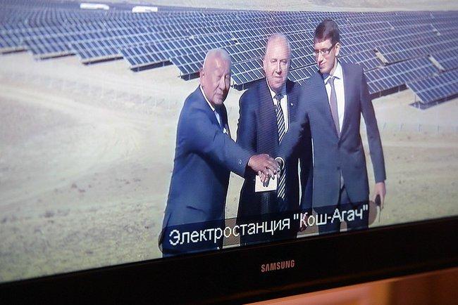 В ходе видеоконференции в церемонии запуска Кош-Агачской солнечной электростанции