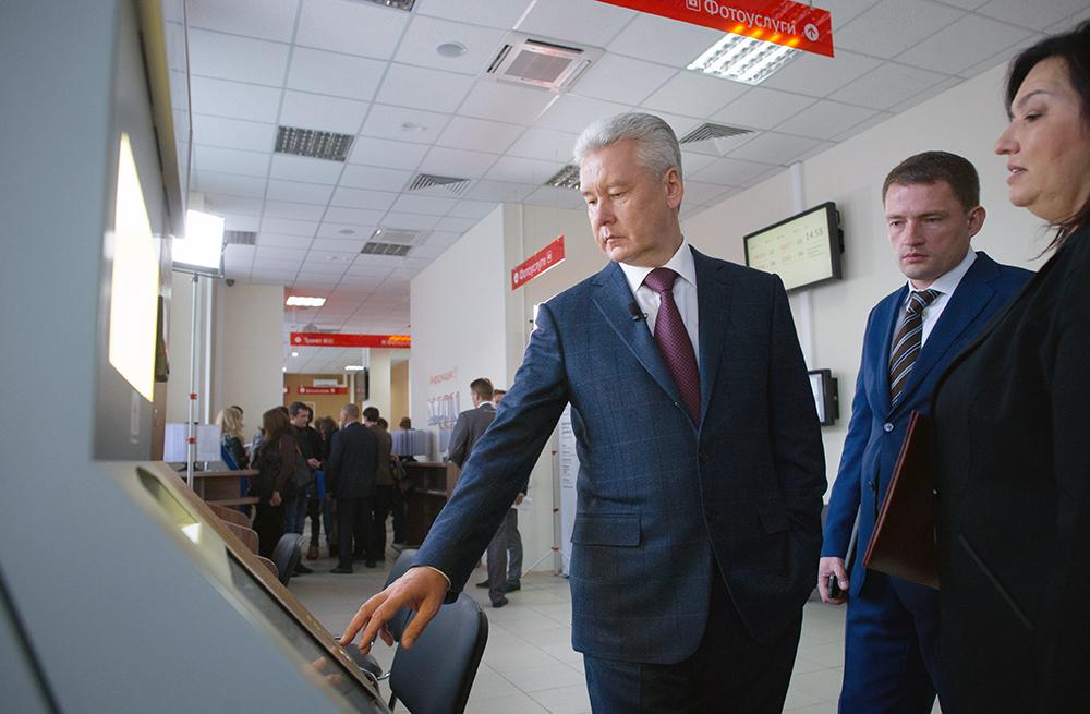 Сергей Собянин посетил центр предоставления госуслуг