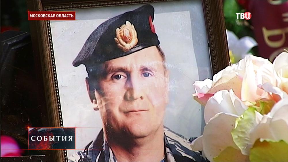 Российский доброволец погибший в Донецке