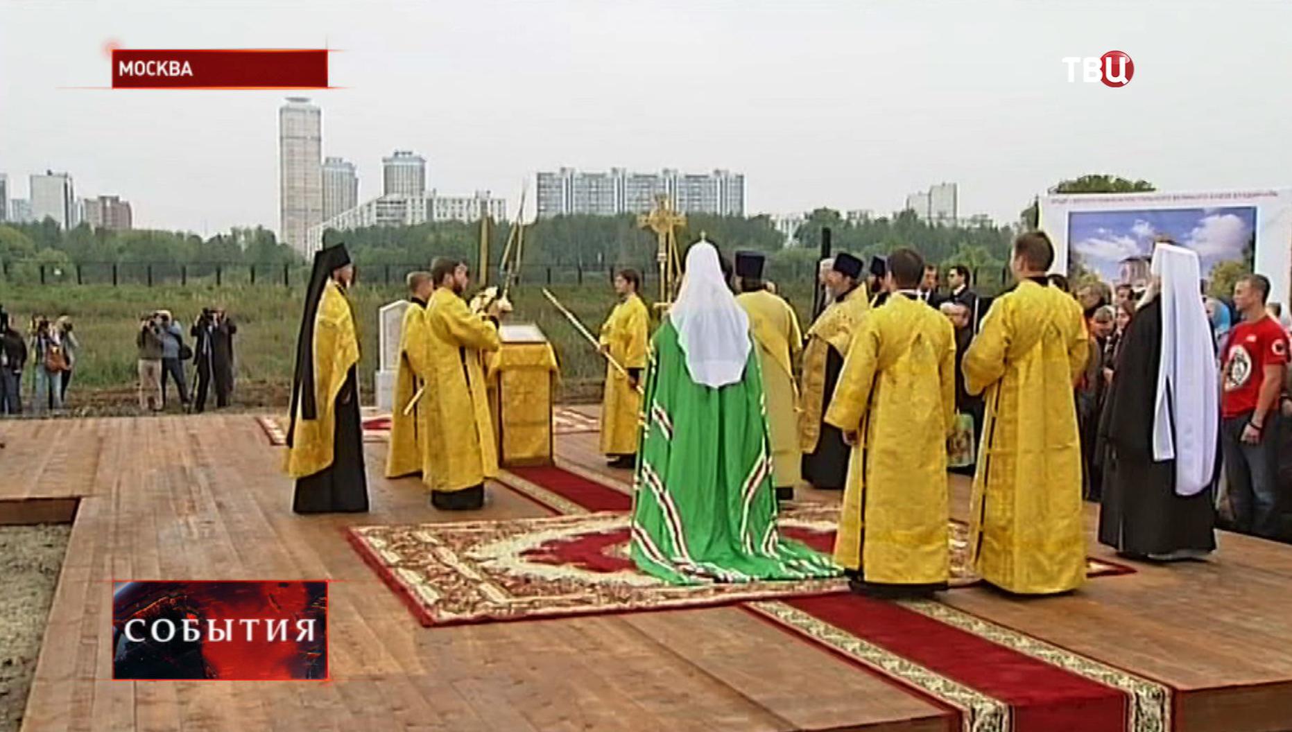 Торжественная церемония заложения камня будущего храма святого князя Владимира