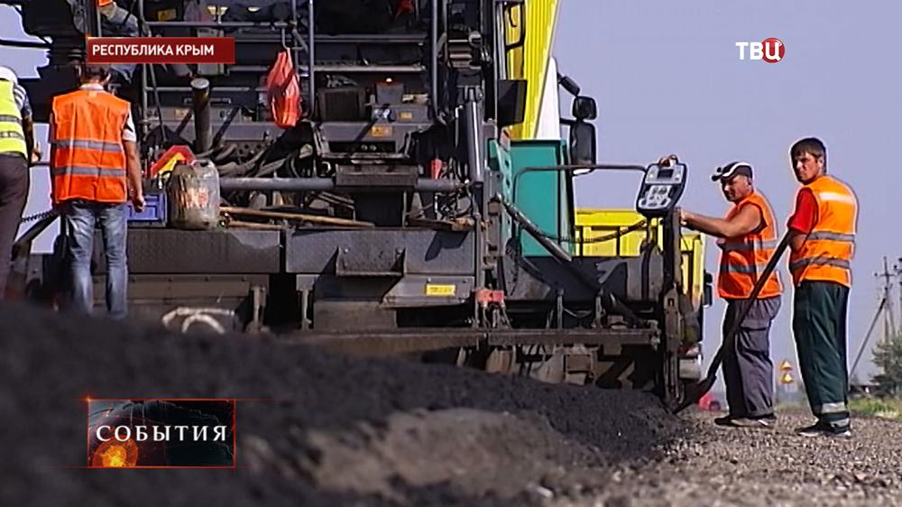 Дорожные работы в Крыму