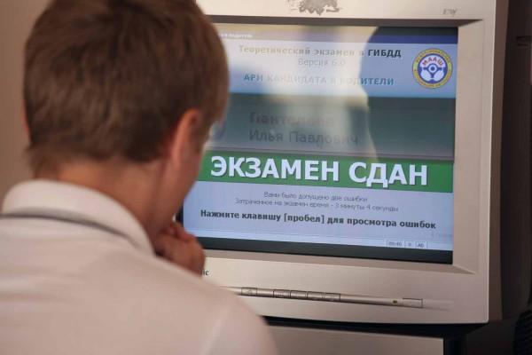 http://cdn.tvc.ru/pictures/o/124/137.jpg