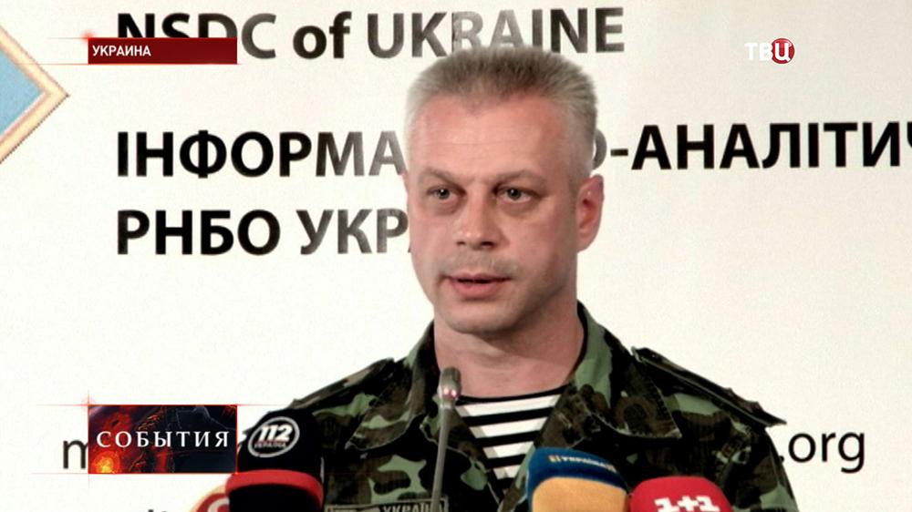 Пресс-секретарь Совета Национальной безопасности и обороны Украины Анатолий Лысенко