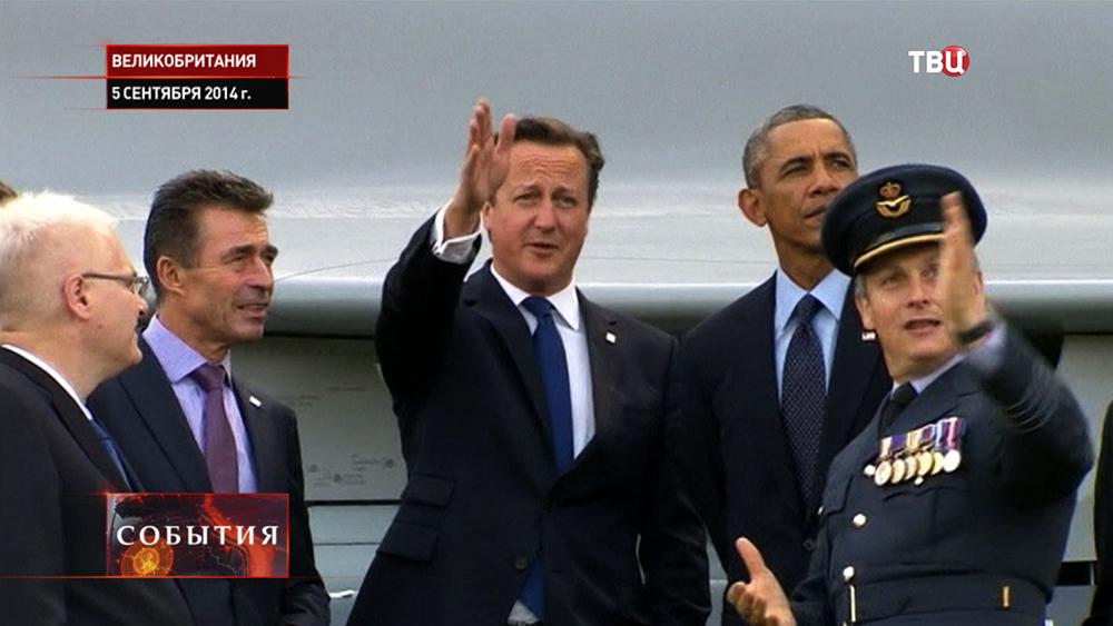 Андерс Фог Расмуссен, Дэвид Кэмерон и Барак Обама на саммите НАТО в Великобритании
