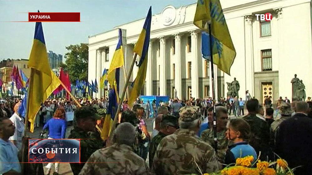 Митинг у здания Верховной Рад Украины