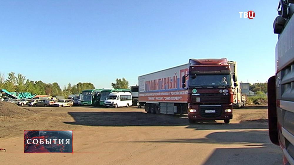 Гуманитарная помощь для украинских беженцев