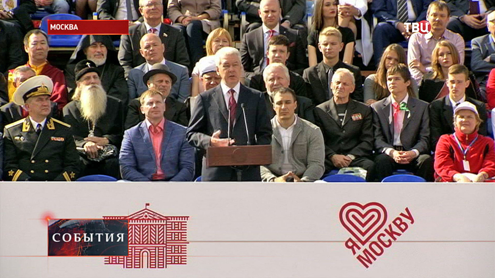 Сергей Собянин поздравляет москвичей с днём города