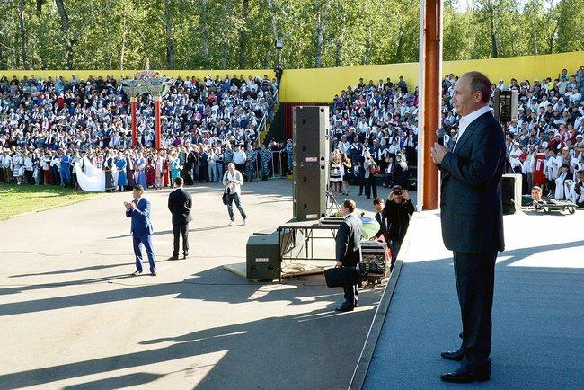 Владимир Путин принял участие в торжественных мероприятиях, посвящённых 100-летию вхождения Тывы в состав России