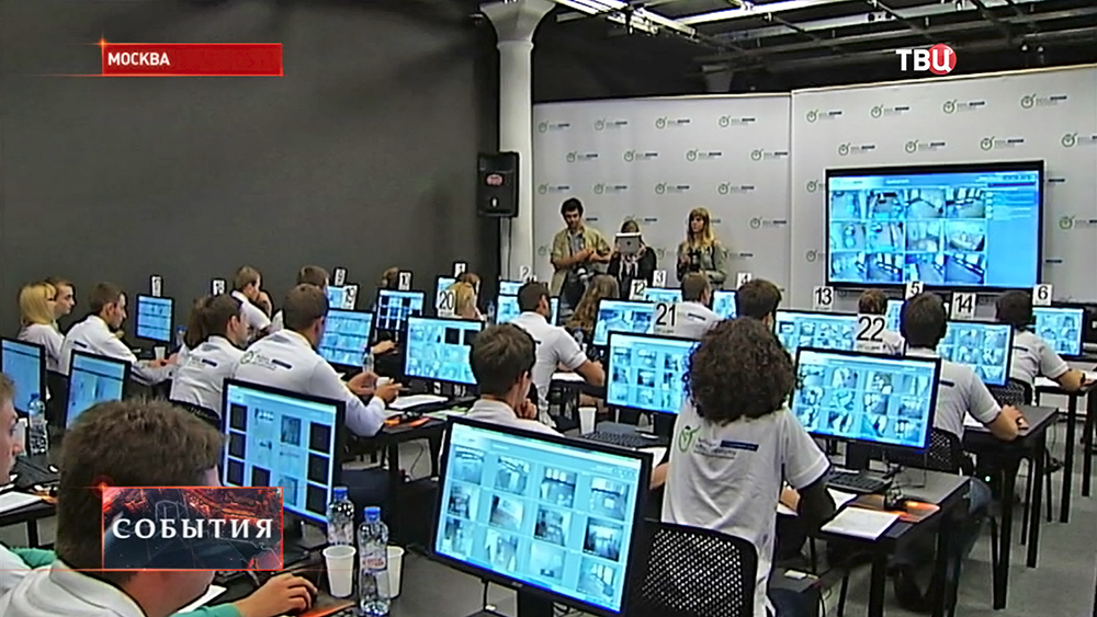 Волонтеры-наблюдатели в центре видеонаблюдения за выборами в Мосгордуму