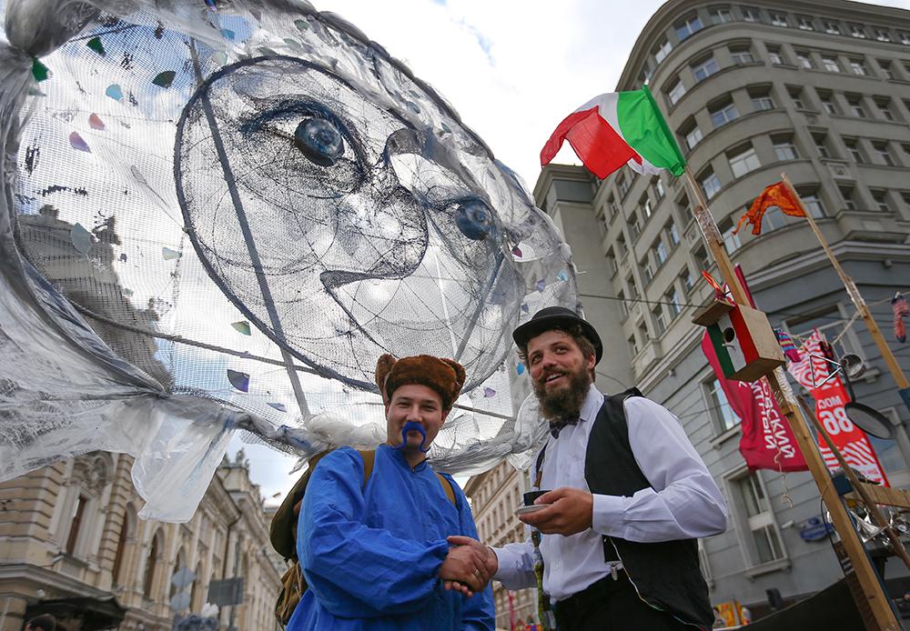 Празднование Дня города в Москве