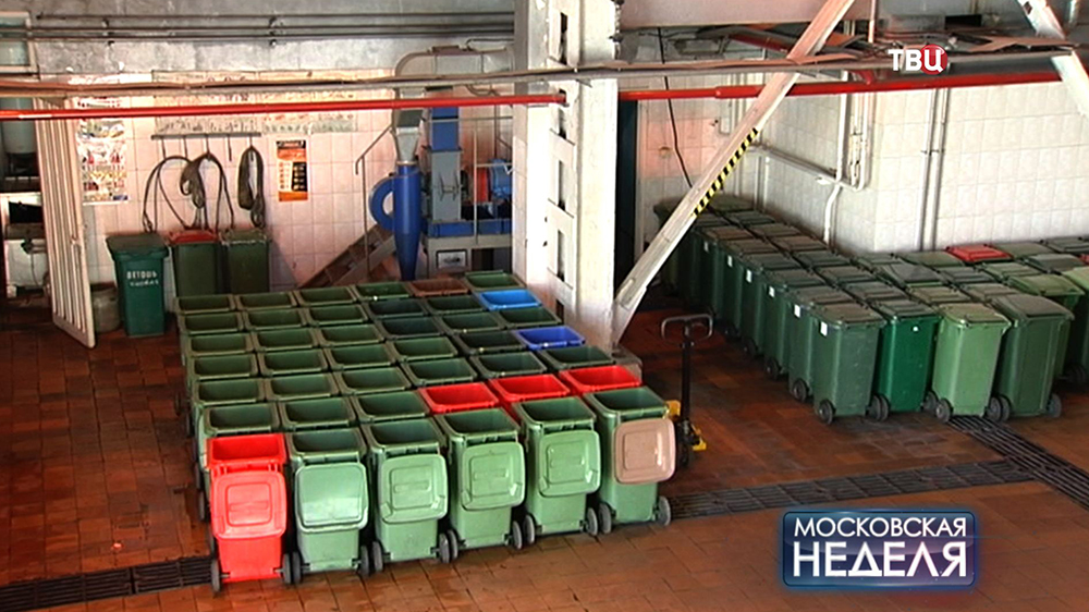 Завод по утилизации биологических отходов