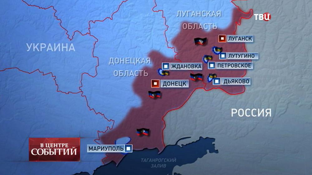 Карта Донецкой и Луганской областей