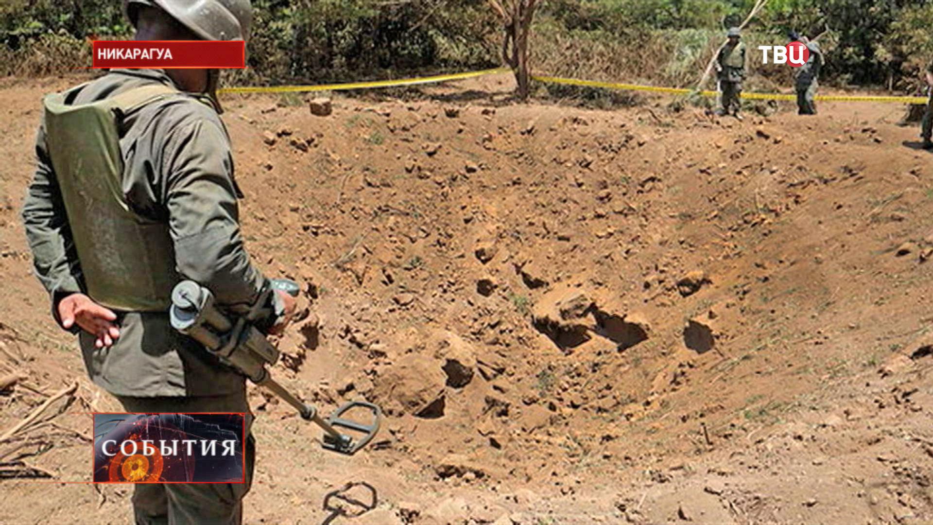 Поиски метеорита в Никарагуа