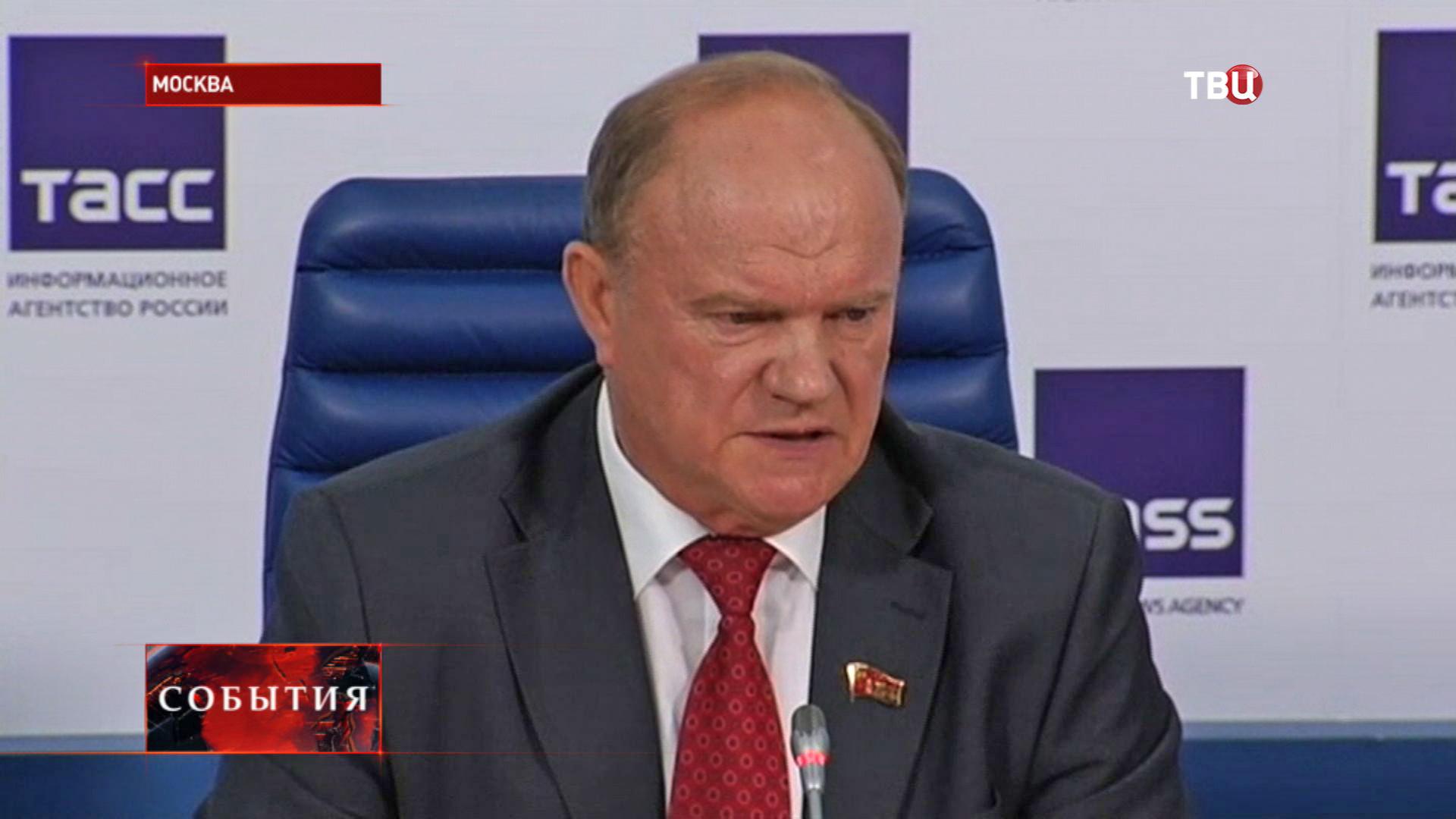 Руководитель КПРФ Геннадий Зюганов