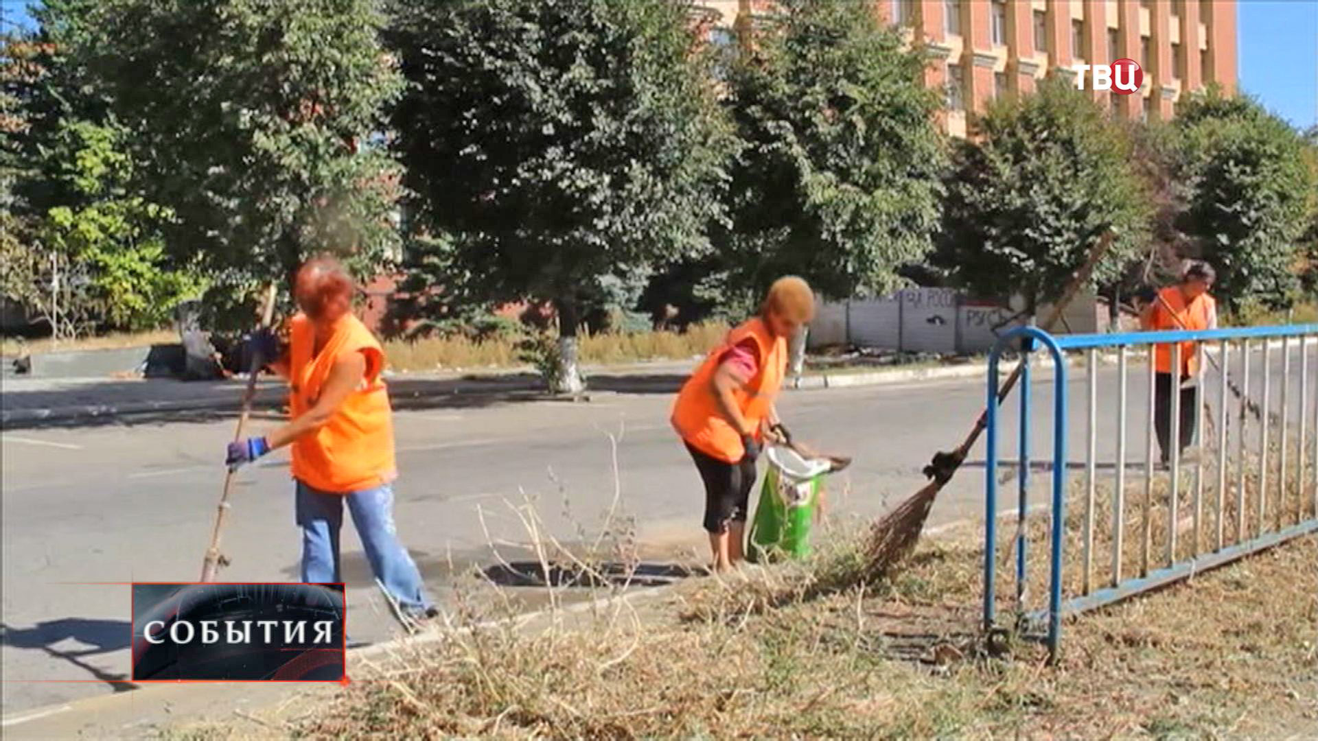 Уборка улиц в Донецке