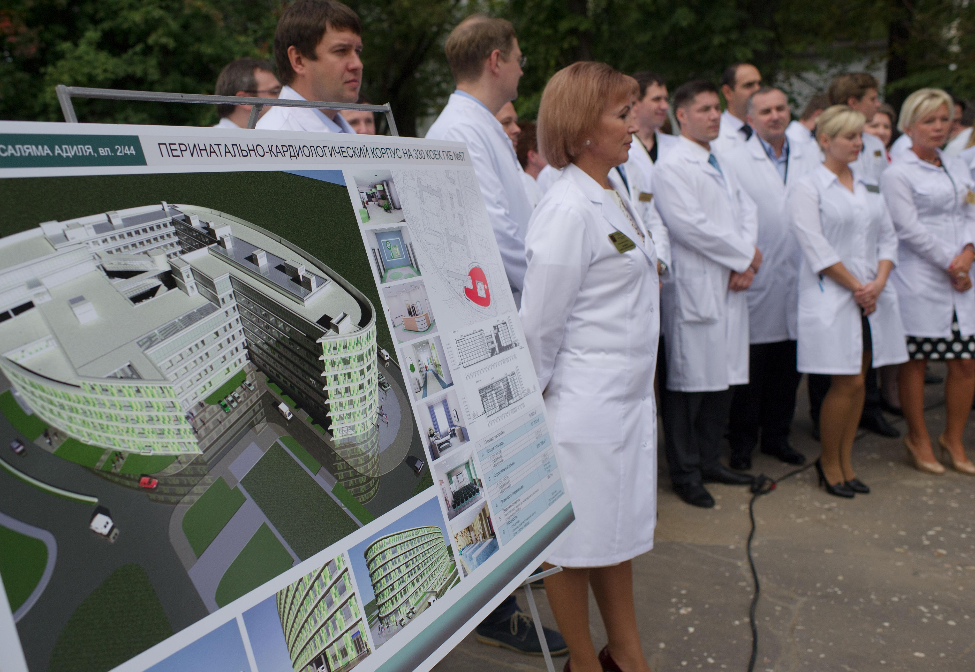 Церемония начала строительства перинатально-кардиологического центра
