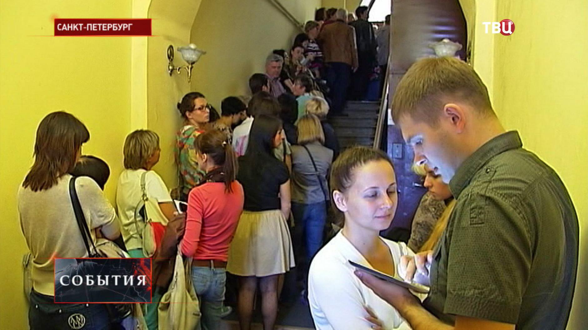 """Клиенты туристской фирмы """"Солвекс-турне"""""""