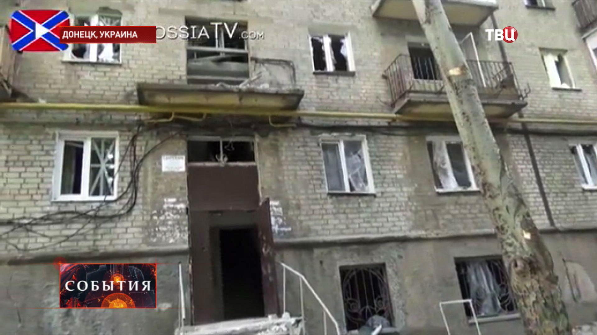Разрушенные дома на Украине