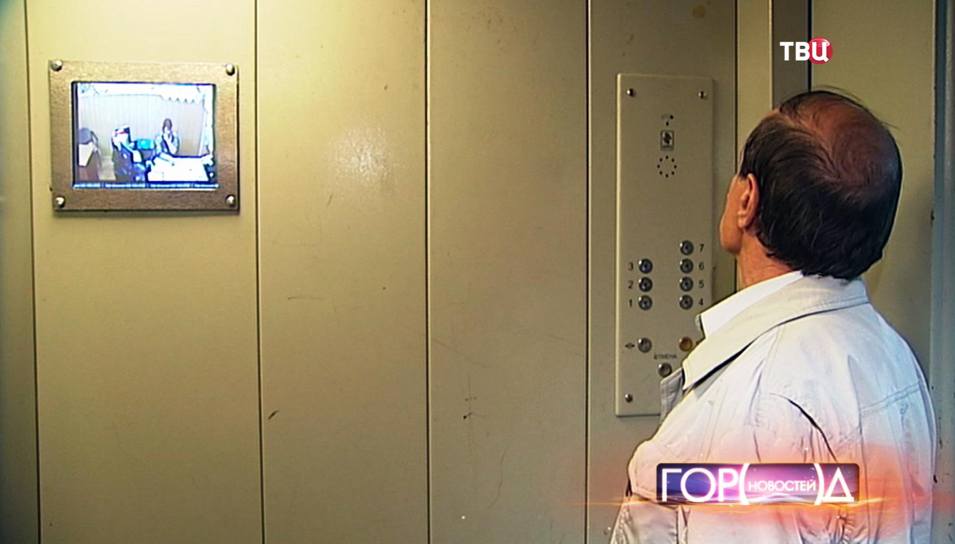 Монитор в кабине лифта
