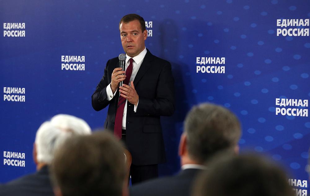 Дмитрий Медведев во время встречи с кандидатами в депутаты Мосгордумы