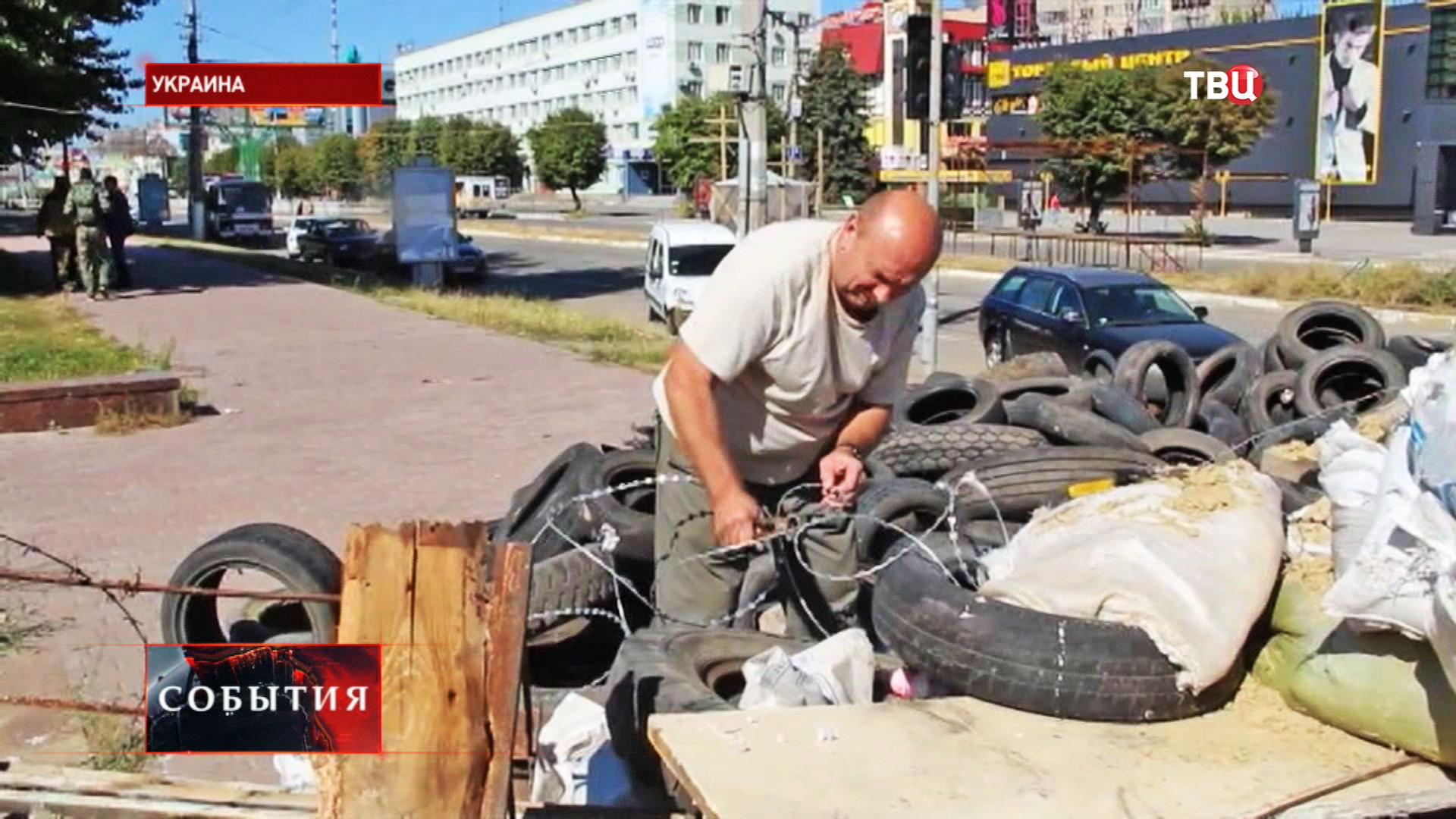 Субботник в Луганске