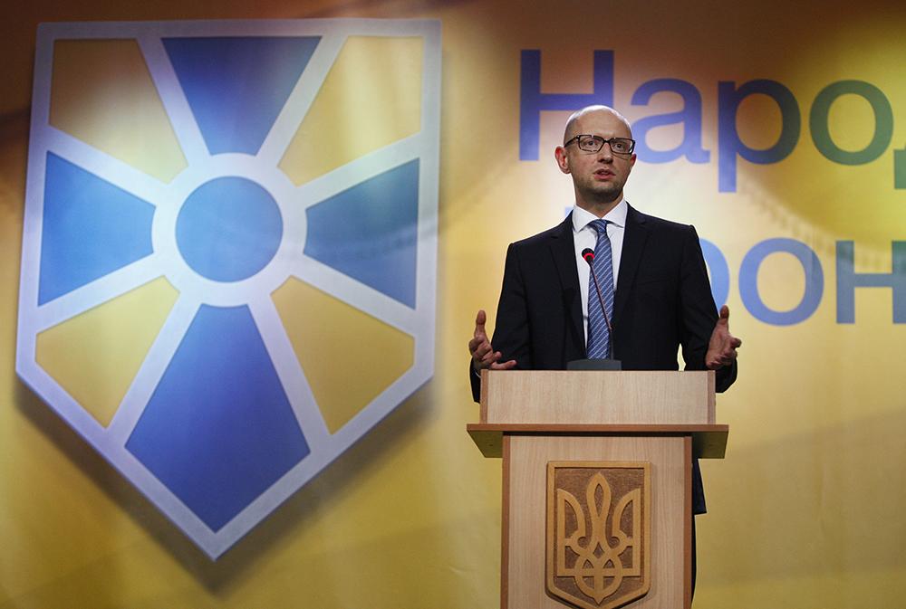Народний фронт вважає вибори до Державної Думи нелегітимними