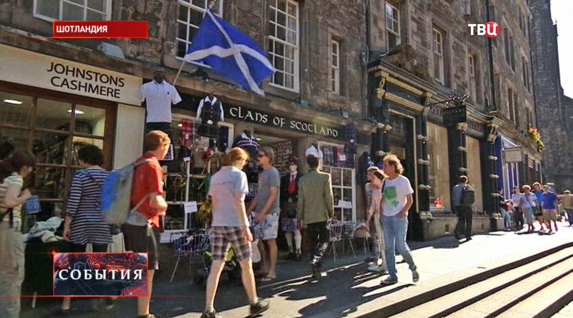 Шотландцы передумали отделяться от Великобритании