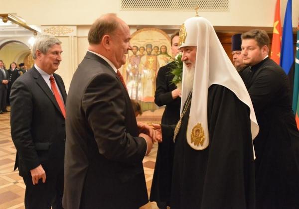Патриарх Кирилл наградил орденом лидера коммунистов Геннадия Зюганова