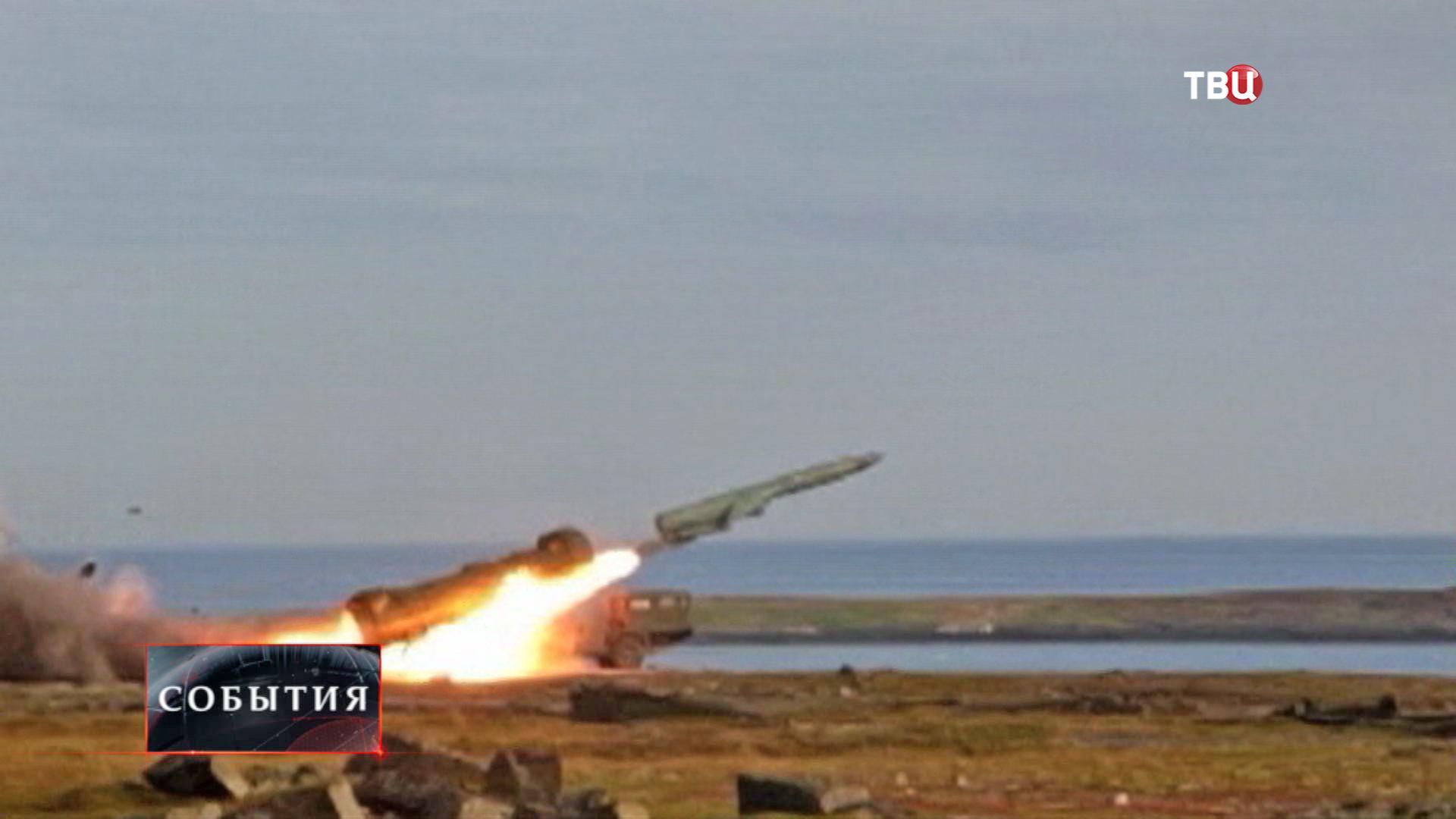 Пуск крылатой ракеты